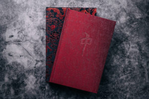 Another photo of the numbered edition of Red Dragon by Suntup Press with the slipcase